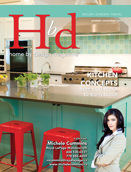 Home By Design magazine weekly article